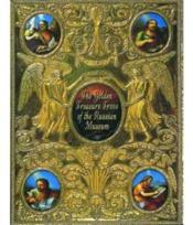 The golden treasure trove of russian museum - Couverture - Format classique