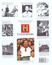 Mao Zedong - 4ème de couverture - Format classique