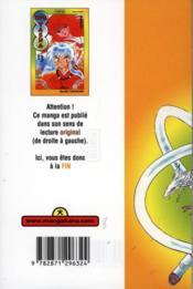 Inu-Yasha T13 - 4ème de couverture - Format classique