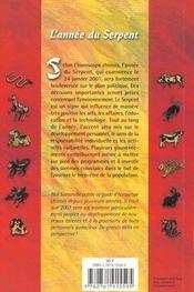 Horoscope Chinois 2001 - 4ème de couverture - Format classique