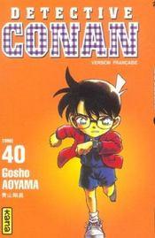 Detective Conan T40 - Intérieur - Format classique