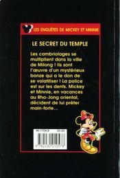 Le secret du temple - 4ème de couverture - Format classique
