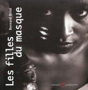 Les filles du masque - Intérieur - Format classique
