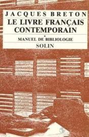 Le livre francais contemporain manuel de bibliologie - Couverture - Format classique