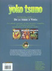 Yoko Tsuno ; INTEGRALE VOL.1 ; de la terre à Vinéa - 4ème de couverture - Format classique