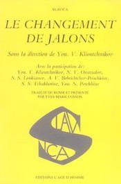 Changement De Jalons (Le) - Intérieur - Format classique