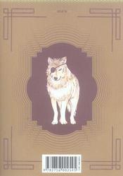 Les mystères de Taisho t.1 - 4ème de couverture - Format classique