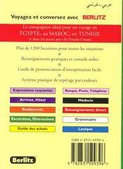 Arabe - 4ème de couverture - Format classique