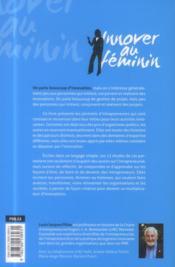 Innover au féminin - 4ème de couverture - Format classique