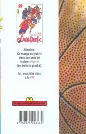 Slam Dunk T29 - 4ème de couverture - Format classique