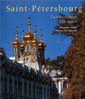 Saint Petersbourg - Couverture - Format classique