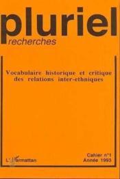 Pluriel Recherches 2 Vocabulaire Hist.Et Critiqu - Couverture - Format classique