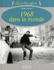 1968, dans le monde - Intérieur - Format classique