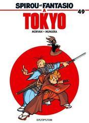Les aventures de Spirou et Fantasio T.49 ; Spirou et Fantasio à Tokyo - Intérieur - Format classique