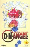 D.N.Angel t.2