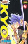 Samourai Deeper Kyo t.6