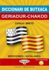 Dico de poche català-bretó / brezhoneg-katalaneg