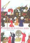 L'Epopee De La Science Arabe