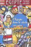 L'Egypte dans le siècle