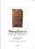 Haradum II ; les textes de la période paléo-babylonienne