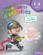 Mon cahier d'activités ; des activités et des jeux pour la petite section ; 3-4 ans (pompier)