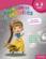 Mon cahier d'activités ; des activités et des jeux pour la moyenne section ; 4-5 ans (princesse)