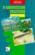 Atlas D'Arboriculture Fruitiere, Vol. 1 (3e Ed.)