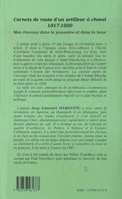 Carnets De Route D'Un Artilleur A Cheval, 1917-1920 ; Mes Chevaux Dans La Poussiere Et Dans La Boue - 4ème de couverture - Format classique