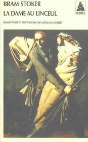 La dame au linceul - Intérieur - Format classique