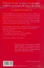 La diététique taoïste ; le manuel de longue vie - 4ème de couverture - Format classique