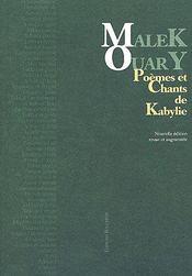 Poèmes et chants de Kabylie - Couverture - Format classique