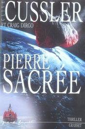 Pierre sacrée - Intérieur - Format classique