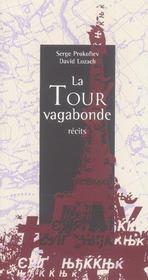 La Tour Vagabonde - Intérieur - Format classique