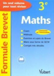 Mathematiques 3eme - Couverture - Format classique