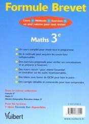 Mathematiques 3eme - 4ème de couverture - Format classique
