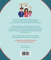 Le tour du monde ; des écritures - 4ème de couverture - Format classique