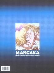 Mangaka t.7 ; nouveis logic - 4ème de couverture - Format classique