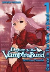 Dance In The Vampire Bund T.1 - Couverture - Format classique