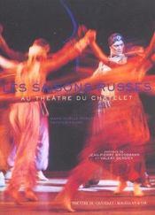 Les saisons russes au théâtre du Chatelet - Intérieur - Format classique