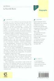 La Nouvelle Russie ; Geographie Economique Et Regionale ; 2e Edition - 4ème de couverture - Format classique