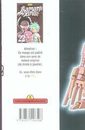 Shaman King T22 - 4ème de couverture - Format classique