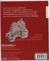 Rome antique - 4ème de couverture - Format classique
