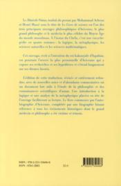 Livre de science (2e édition) - 4ème de couverture - Format classique