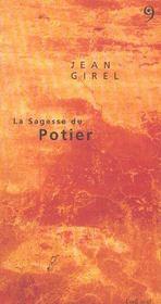Sagesse Du Potier - Intérieur - Format classique