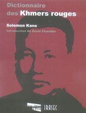 Dictionnaire des khmers rouges - Intérieur - Format classique