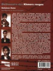 Dictionnaire des khmers rouges - 4ème de couverture - Format classique