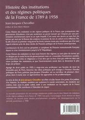 Histoire Des Institutions Et Des Régimes Politiques De La France De 1789 A 1958 - 4ème de couverture - Format classique