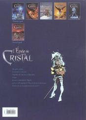 L'épée de cristal T.2 ; le regard de Wenlok - 4ème de couverture - Format classique