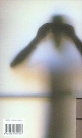 Le cri de conrad heim - 4ème de couverture - Format classique