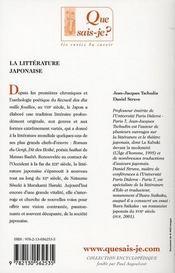 La littérature japonaise - 4ème de couverture - Format classique